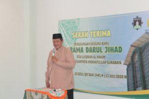 Ust. Abdurrahman