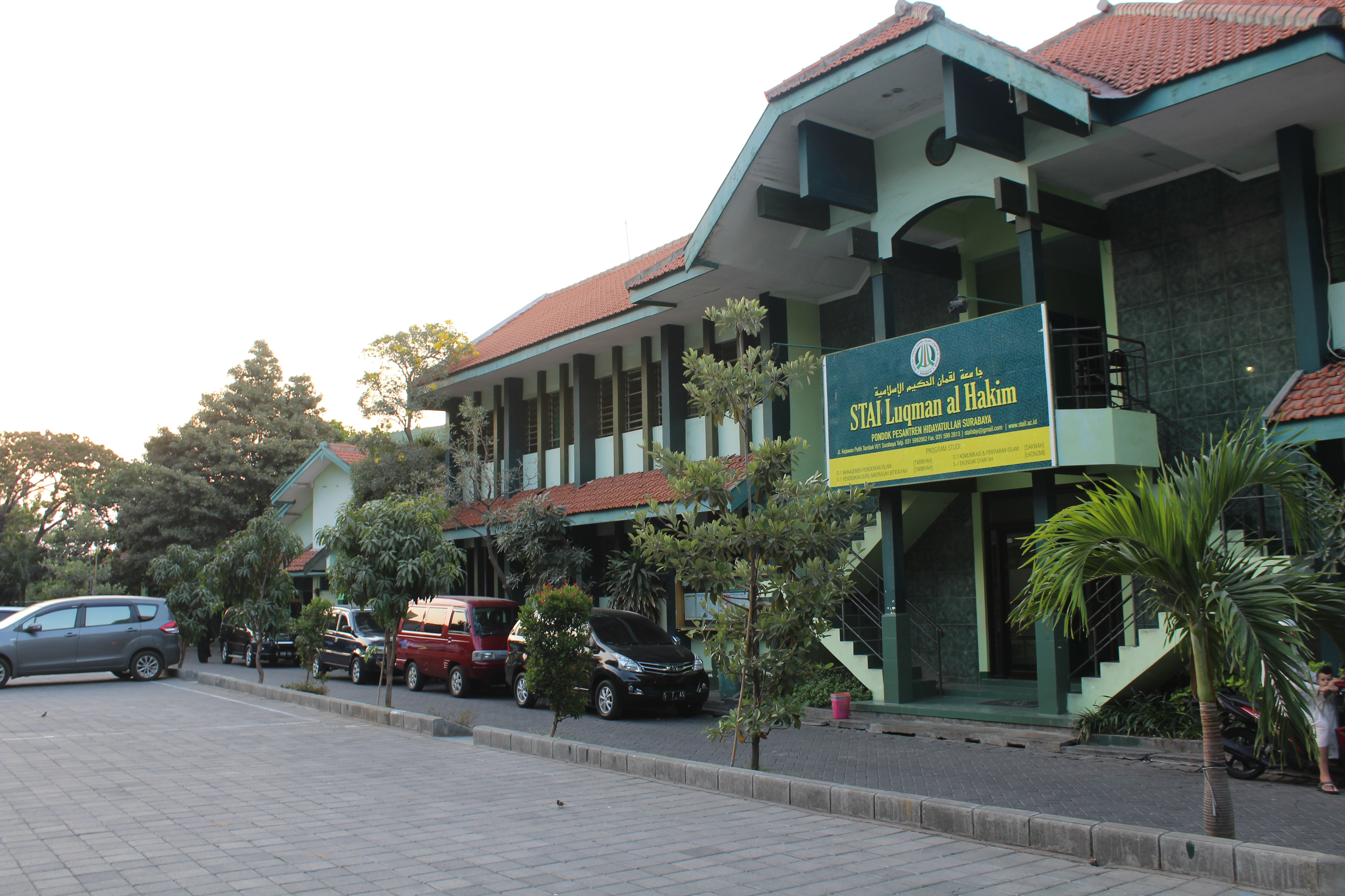 Gedung STAIL