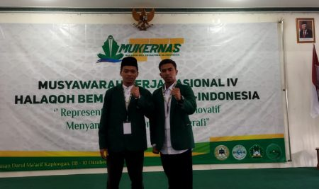 BEM STAIL Hadiri Halaqah dan Rakernas ke-IV BEM Pesantren se-Indonesia